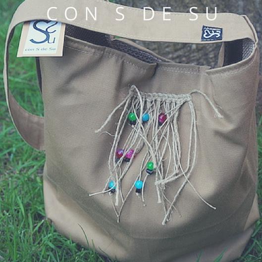 Bags, una solución para el verano